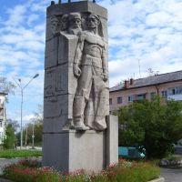 Red Army monument (26.08.2007), Североуральск