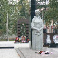 Монумент памяти, Серов