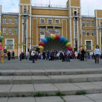 Дворец культуры металлургов; день города 2006г., Серов
