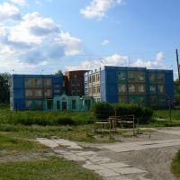 Детская поликлиника, Серов
