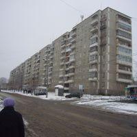 Ул. Кирова д.4, Серов