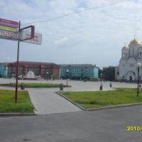 центральная площадь, Серов