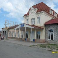 вокзал, Серов