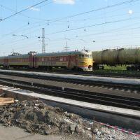 Новый вокзал, Серов