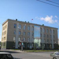 Администрация, Серов