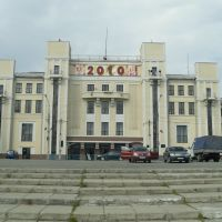 Дворец культуры металлургов. 1928-1930, Серов