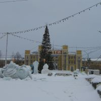 Сквер металлургов, Серов