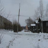 Улица Кирова, Серов