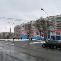 Улица Ленина, Серов