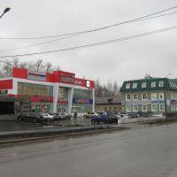 Улица Октябрьской революции, ноябрь 2013 г., Серов