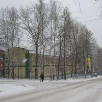 Улица Зелёная, школа №14, Серов