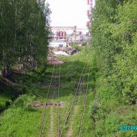 Уралэнергострой, Среднеуральск