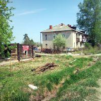 Среднеуральск - Черемшанка. Цивилизация., Среднеуральск