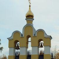 Среднеуральск. Звонница., Среднеуральск