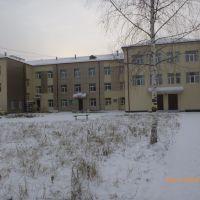 Родильный дом, Среднеуральск