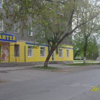 ул.Кирова-Юбилейная, Сухой Лог