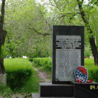 Обелиск погибшим работникам торга в годы войны, Сухой Лог