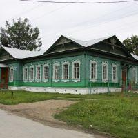 Здание школы им.Гайдара, Сысерть