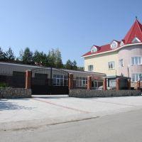 """Гостиничный комплекс """"Горки"""" в исторической части Сысерти, Сысерть"""