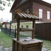 Исторический особняк города, с колодцем, Сысерть