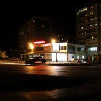 """Центральная """"Монетка"""" ночью, Сысерть"""