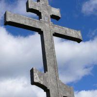 Сысерть - Большой Крест, Сысерть