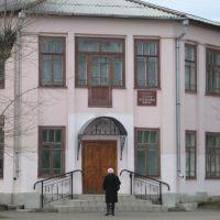 Музыкальная школа, Тавда