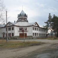 Дом Школьников, Тавда