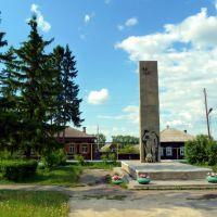 Талица. Памятник ВОВ., Талица