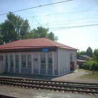 Станция Тугулым, Тугулым