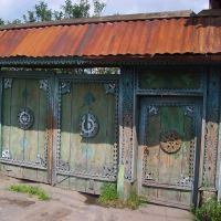 Ворота, Тугулым