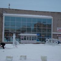 Turinsk, dom kultury, Туринск