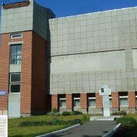 Туринск. Центральная библиотека и памятник И.Акулову., Туринск