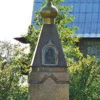 Туринск. Памятник Ермаку., Туринск