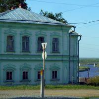 Туринск. Старинный дом., Туринск