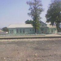 Железнодорожный вокзал г. Алагир. РСО-А, Алагир