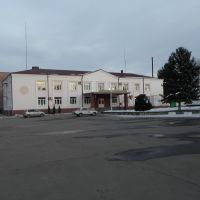 Администрация Ардонского района, Ардон