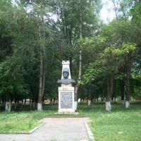 Памятник Созрыко Хоранову, Ардон