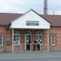 Zastávka v Beslanu, Беслан