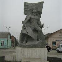 Беслан., Беслан