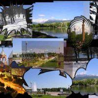 !!!!!!!!!!!!!2006-11-08_142051, Владикавказ