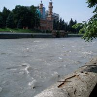 Терек, Владикавказ