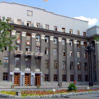 Дом Правительства РСО-А, Владикавказ