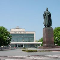 Hetagurovs monument and Ossetic (Iron) theatre, Владикавказ