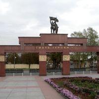 Мемориал Славы. Владикавказ, Владикавказ