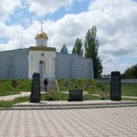 Мемориал на месте госпиталя, Моздок