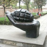 Моздок, 2003, Моздок
