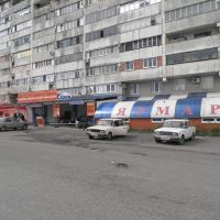 Магазин Домострой, ул. Салганюка, Моздок