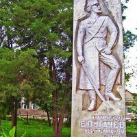 Моздок. Памятник Е. Пугачёву, Моздок
