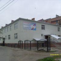 Моздок. Филиал Московской академии экономики и права, Орджоникидзе